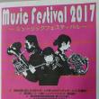 12月3日 新ひだか町三石 はまなすホール 軽音楽祭2017