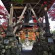 化野念仏寺(あだしのねんぶつでら)(2017年11月19日 日 晴 α7RⅡMC11)