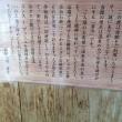 東鳴子温泉 旅館大沼  (宿泊) NO546
