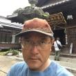 鶴岡へプチ旅  荘内神社を参拝