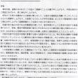 『無茶々園』さんより豪雨災害復旧支援への御礼が届きました~!!