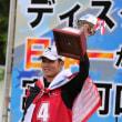 JAPAN CUP 2017の写真 最後