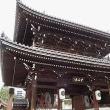 中山寺で御朱印を頂いてきました