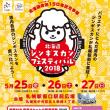 明日(5/22)はERIKAさんレコ発ライブに出演!/今週のライブアクティビティー!/近日カラオケ公開!