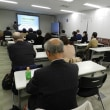 関西中小企業研究所第75回研究会のご報告