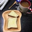 朝食は八天堂のとろける食パン
