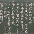 2017年7月9日(日)宝塚教室