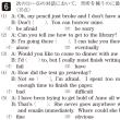 桜のテスト演習:英語 6 @7213