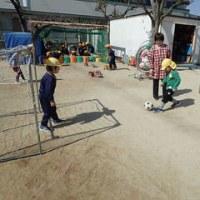おれんじ 5歳児 大和田幼稚園交流