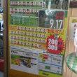 第52回関東サッカーリーグ1部後期第8節 VONDS市原FCvs横浜猛蹴(2018.09.17)