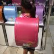 〇ちゃんのピンクのランドセル
