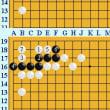 囲碁死活1137官子譜