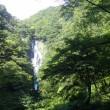 星山登山と神庭の滝