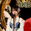 正義の「狂犬」朱里を応援しよう・・・【AKB48劇場】高橋朱里チーム4公演デザインVプリカ販売開始