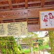 プーさん 鳥取県東伯郡 三朝温泉 桶屋旅館に行ったんだよおおう その4