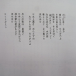 Gifu / Chorus Classroom ( コーラス教室)