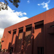 洗足学園音楽大学創立50周年記念コンサート
