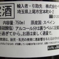 12/13 牡蠣のガンガン焼き+焼き焼き