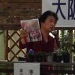 おはようございます。本日、NHKテキスト『趣味の園芸』テキスト 12月号が書店に並びます!