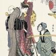 江戸は花尽くし 福寿草と蕗の薹 万華鏡の吉原遊郭と鳥籠の徳川将軍たち