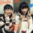 HBCラジオ「Hello!to meet you!」第77回 前編 (3/18)
