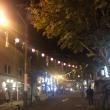 🚨札幌向かいます🚨 トータルカーズワークスブログ