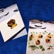 ブルーの晩餐・・・  International cuisine subzero (キュイジーヌ サブゼロ)