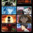 新劇場版 ヱヴァンゲリヲン:破 DVD/Blu-ray発売記念キャンペーン