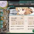 「艦隊これくしょん -艦これ-」 こばと提督の戦況報告その14 Zara可愛い