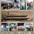 2014年真宗本廟報恩講 東日本大震災「語りべ小屋」開催
