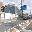京都市山科区 外環状線面す!店舗付き住宅売り情報