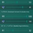 Windows 10 [138] : アプリごとにボリュームをコントロール・・・EarTrumpet