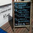 好きな言葉💓 松村