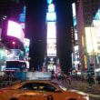 ニューヨークですよ☆