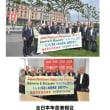 ILO・社会権規約委員会・FERPA訪問交流報告