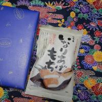 福岡県直方市 ・ もち吉 「 チョコあられ / いなり揚げ餅 」