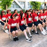 STU48イ申テレビ シーズン2 #09『イ申運動会 前編』 180701!