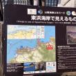 鳥取遠征★LES