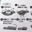 北九州市スーパーのレジ袋6月から有料化7社協定