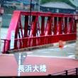 龍馬ファン待望の「龍馬の宿」オープン