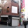 本日弘法院恵正先生が鑑定のため来ました。そしていろいろと雑談。法楽寺へのお参りで私の厄は落ちているとか。テレビ放送禁止の大阪最強の心霊スポットビックカメラなんば店。