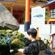 箱根一泊旅行