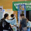 2018/11/11川内コミセンまつり