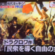 181024 テレ東・池上彰番組で誤った画像を使用 公式サイトで謝罪 また池上か!