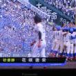 日記(8.23)高校野球「埼玉代表が優勝」