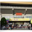■ 奥田民生 / ひとり股旅スペシャル@日本武道館 へ行くの巻