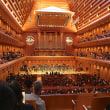 海上自衛隊東京音楽隊 第57回定期演奏会「シンフォニックコンサート」