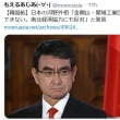 【正義のミカタ 2/23】(。-`ω-)トランプ叩きまくって北朝鮮の願望を垂れ流してるな。【深層NEWS 2/22】【言論テレビ 2/22】