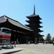 古都 奈良で見たもの その1