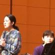 高木早苗&大嶺未来トークコンサート